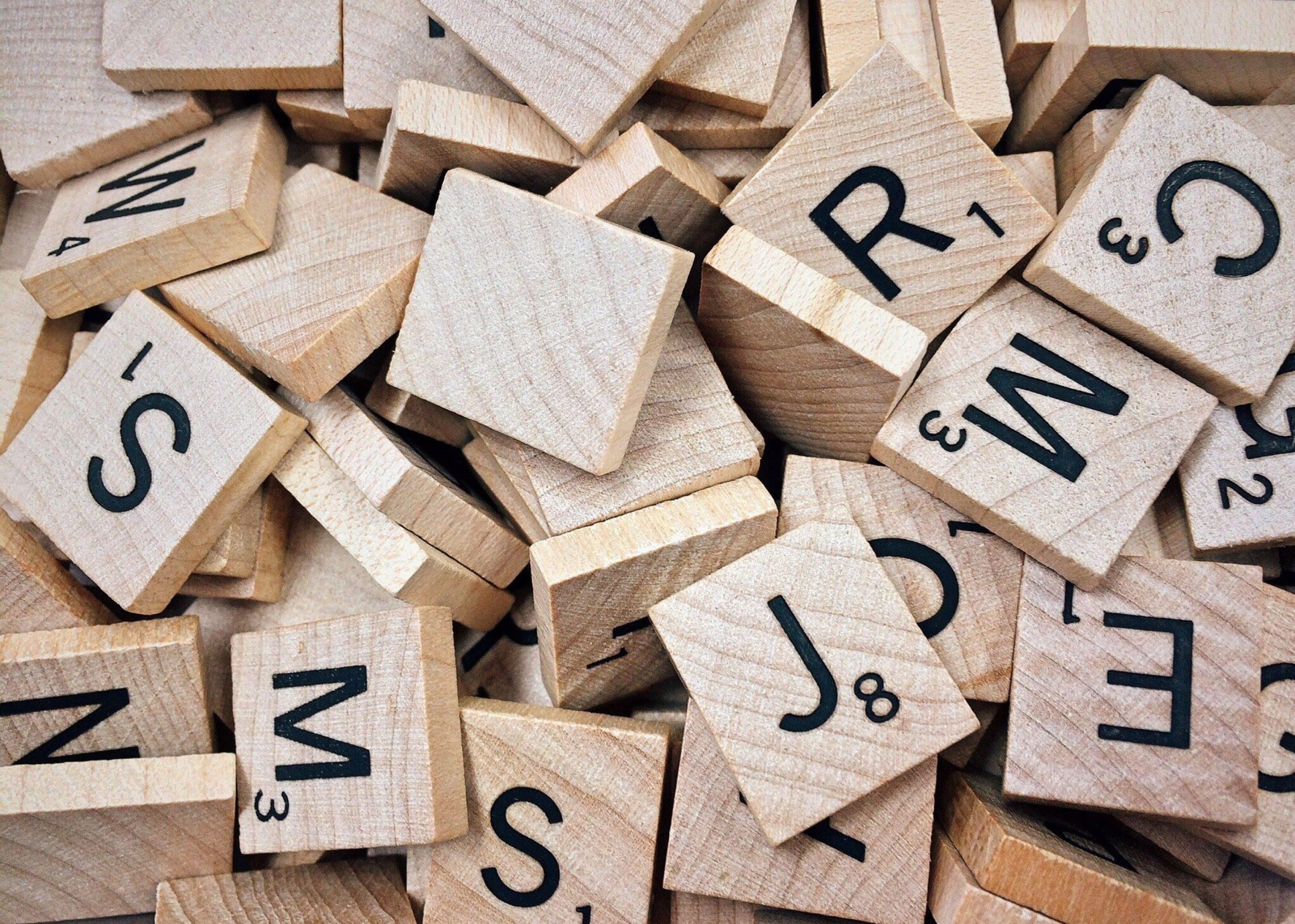 الدماغ البشري مُعد لرؤية الكلمات منذ الولادة